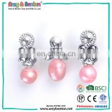 Promotion Gift kids trendy jewelry non pierced clip on earrings