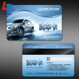 Low Price Contactless RFID Car Wash Cards with PVC Material