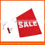 custom advertising wall promotion flags