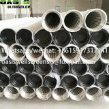316L stainless steel continuous slot rod based Johnson water well screens