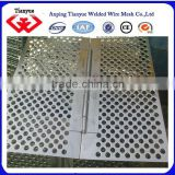 SS 302 perforated sheets(15 years factory)