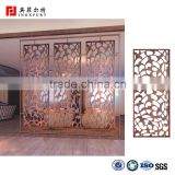 wholesale CNC perforate screen laser cutting panel & fence & aluminum curtain wall                                                                                                         Supplier's Choice