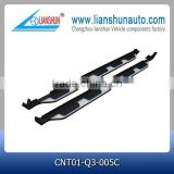 For 2012+ Q3 Side Step Running Board