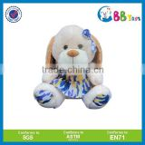 New design stuffed animal cute plush pet dog toy Made in China lovely custom plush pet dog toy