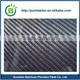 BCK0090 HPI Baja 5B carbon fiber parts