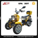 hote sale gas petrol 50cc trike scooter