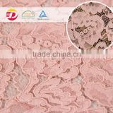 wholesale cheap high quality pink african cord lace fabric for accessories