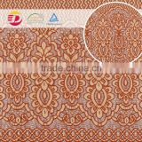 wholesale cheap nylon cotton fall plate guipure softextile embroidery lace fabric for garment accessories