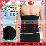 BACK SUPPORT GIRDLE CONTROL CORSET SLIMMING SHAPER FOR MEN BLACK P15                                                                                                         Supplier's Choice