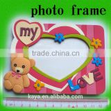 plastic magnet photo frame for Chinese New Year gifts.
