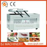Portable Vacuum Packing Machine /Food Vacuum Packaging Machine/Used Vacuum Packaging machine