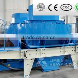 Tertiary Impact Crusher For Fine Crushing Of Granite, Basalt, Limestone, Pebble,Cement Clinker