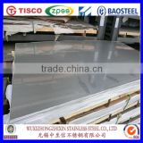 Factory price cold rolled 201 stainless steel sheet