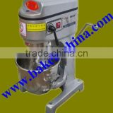 60L bakery planetary kneader/bakery planetary mixer(7L~100L different cake mixer supplied)