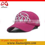 Alibaba china custom embroidered baseball cap hard hat short brim baseball cap