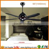 2014 new modern electric ceiling fan ceiling fans JY56-2004/China ceiling fan /ceiling fan with lamp