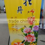 440gsm 200*300 18*12 frontlit backlit pvc flex banner hot lamiantion printing material for advertisement