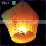 Factory Directly Sale Best Fire Resistant Hot Air Balloon Paper Lantern