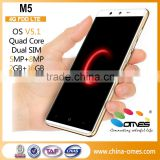 LTE 4G OMES Dual SIM 5 inch Android China Rugged OEM 4g phone