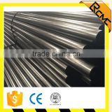 Alibaba websit carbon seamlss steel pipe for farm gates