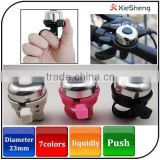 Aluminum outdoor colorful waterproof novelty bicycle bell with loud sound