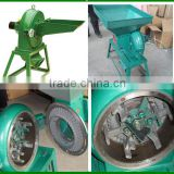 Small capacity corn grain crushing machine | agriculture machine for making corn flour milling