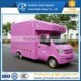 Diesel Power Type mini mobile ice cream cart supplier in China                                                                         Quality Choice