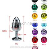 Metal sex toys anal plug,sex toy stainless steel,stainless steel adult toys                                                                         Quality Choice