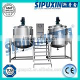 Sipuxin NEW! Stainless Steel Mixing Tanks/ Liquid Mixer/ Blending Tank with CE certificate