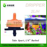 "1/4"" Barbed Take Apart Pressure Compensation Dripper Drip Irrigation Emitter Dripper 2L/h Watering Devices"