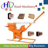 QMR2-40/1-40 Manual Compressed Earth Block Machine china supplier price concrete block machine