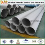 Welded stainless steel pipe and tube sus 304 316 3 inch inox steel pipe