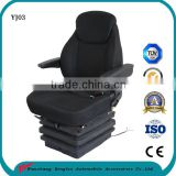 Leather cover Pneumatic suspension Black seat for truck with Motor