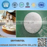 Food grade granulated erythritol
