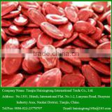 2015 New Crop Small Size Red Watermelon Seeds for Human Consumption