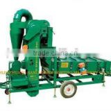 5XZC-5DX seed cleaning machine