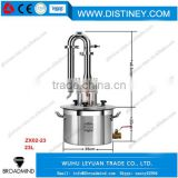 LX2176 ZX02-23 Alcohol distillation tower for sale , beer alcohol distiller , Stainless steel alcohol distiller