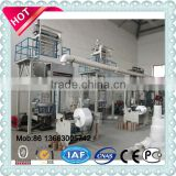 Non woven bag making machine price/non woven bag printing machine, chemical fertilizer, cement bag