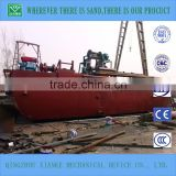 70cbm floating self-propelled sand hopper barge/boat for sale