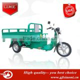 60v dc motor electric cargo tricycle/three wheeler auto rickshaw/electric rickshaw for sale