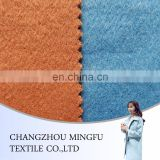 80% wool 20 nylon jiangsu woven woolen over coating fabric, orange and blue color in stock