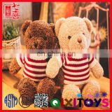 Customized mini giant animal stuffed plush teddy bear with t-shirt print national flag or your own logo plush toys