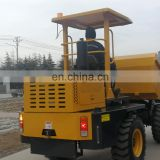 self loading 3TON,4TON,5TON Hydraulic Site dumper