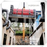 Triple pass rotating rake device drying machine for Textile Sludge Drying