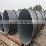 hs code 3PE coated Api5l X60 X70 X80 Sprial Weld Seam welded steel pipe for oil delivery