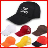 Work caps men and women Korean advertising caps sunshade hat logo customization