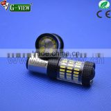 professional auto led manufacturer led lighting 1156 1157 66smd Epistar 4014 car led parking light