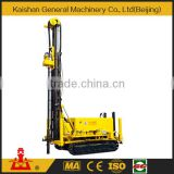 High quality 200m depth best price water well drilling rig for sale KW20 Strongly recommend                                                                                                         Supplier's Choice