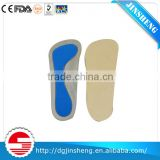 Beige and blue corlor height increase insole orthotic
