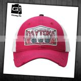 Wholesale 100% cotton pink hat 6 panel curved bill stone washed trucker cap